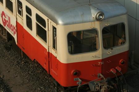 200703081