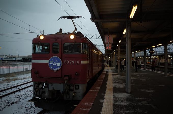 Gr003234