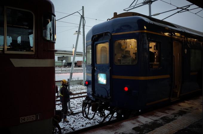 Gr003235