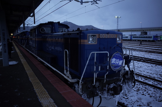 Gr003244