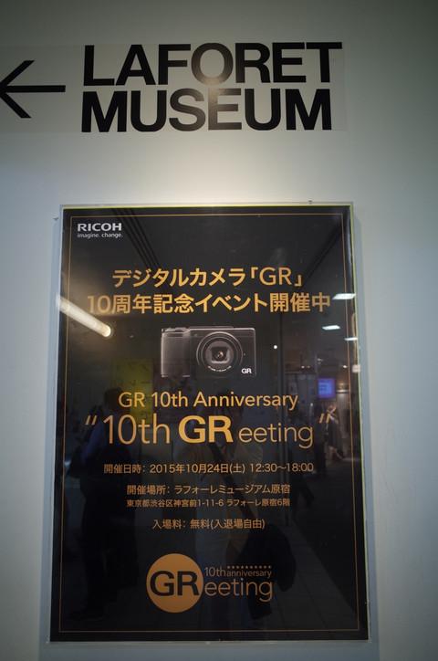 Gr005302