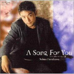 A_song_for_you_2